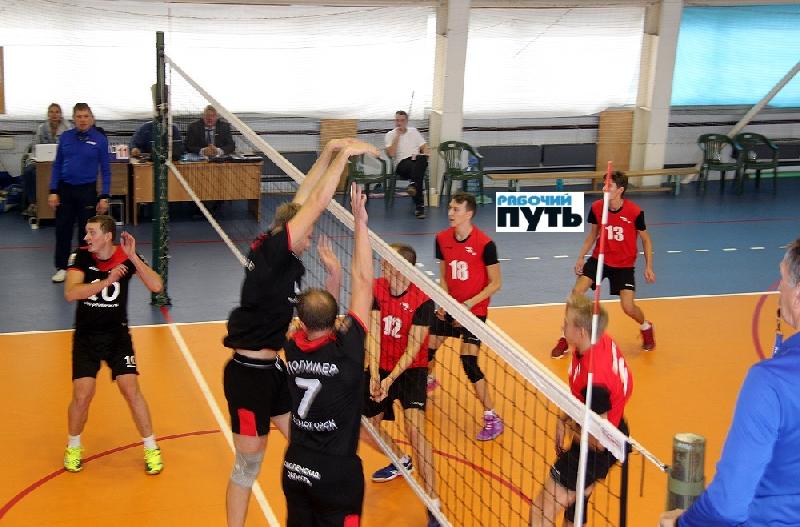 Смоленские волейболисты удачно отыграли домашний тур