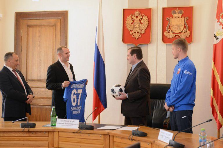 Алексей Островский поддержал футбольную команду физакадемии Смоленска