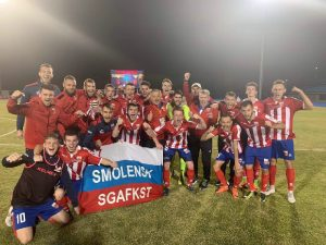 Футбольная команда СГАФКСТ входит в новый четырехлетний цикл