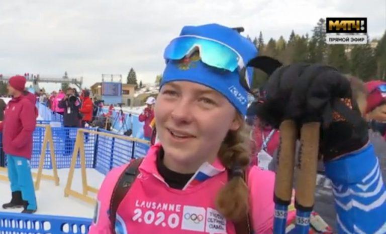 Смоленская биатлонистка завоевала «серебро» юношеской Олимпиады