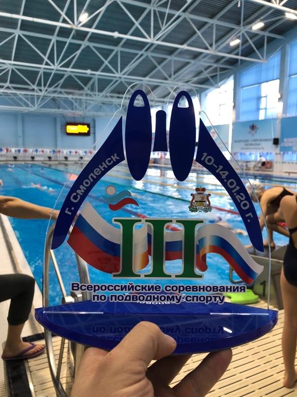 В Смоленске завершились Всероссийские соревнования по подводному спорту (плавание в ластах)