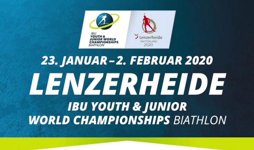 Смоленские биатлонисты стартовали на юниорском чемпионате мира в Швейцарии