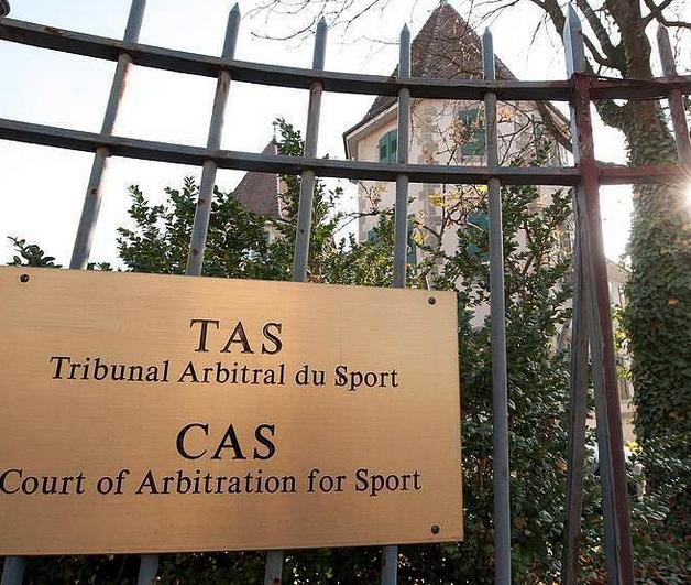 Вопрос о проведении ЧМ-2023 по хоккею в Петербурге будет решаться в CAS