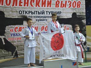В Смоленске прошли чемпионат и первенство по каратэ «Смоленский вызов 2020»