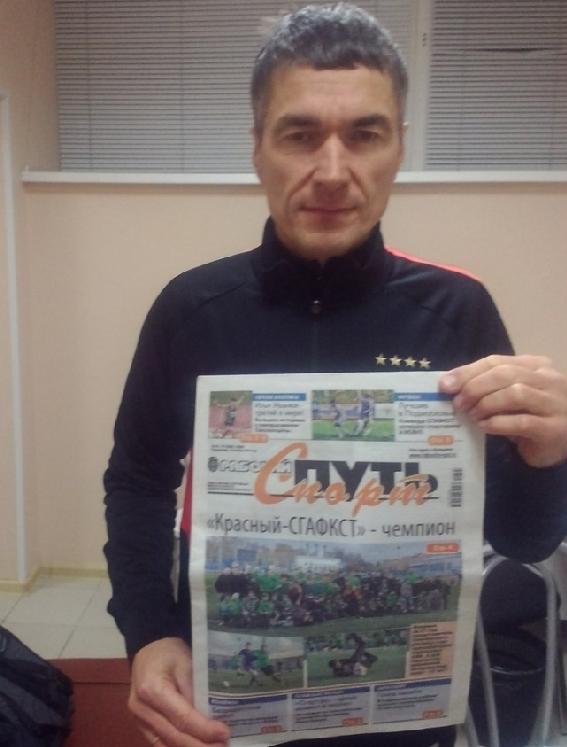 Известный футбольный тренер Виктор Булатов вернулся в Смоленск