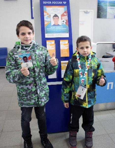 В Смоленске начали выдавать паспорта болельщиков на Евро-2020