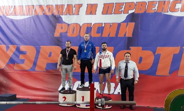 Смолянин стал вторым на чемпионате России по жиму штанги лежа