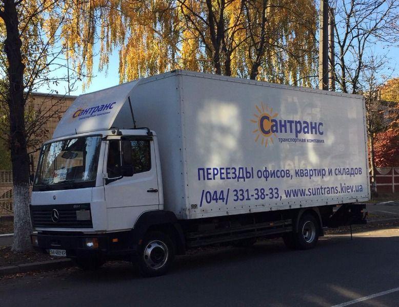 Сантранс – место, где каждая грузоперевозка в Киеве наполненна заботой и надежностью