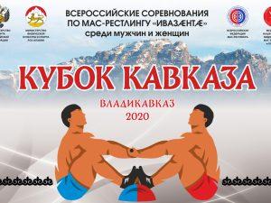 Смоленский рестлер отличился на соревнованиях в Осетии