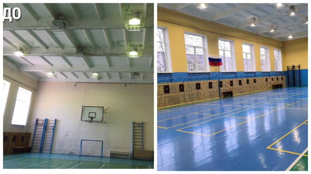 В Смоленске завершили ремонт спортшколы олимпийского резерва