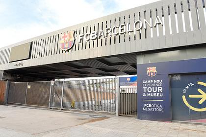 Футболисты «Барселоны» отказались от 70 процентов зарплаты