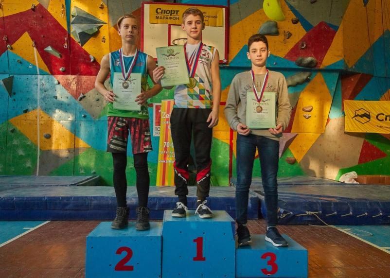 Смоленские скалолазы завоевали «золото» на российско-белорусских соревнованиях