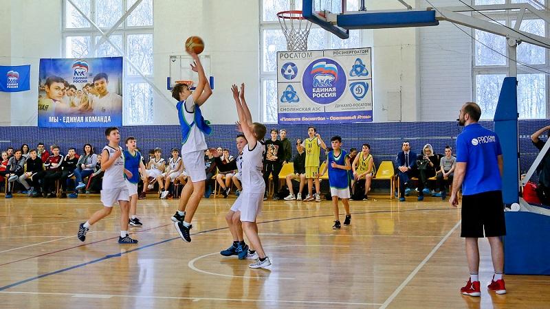 В баскетбольном марафоне, инициированном смоленскими атомщиками, принимают участие 5,5 тысячи юных смолян