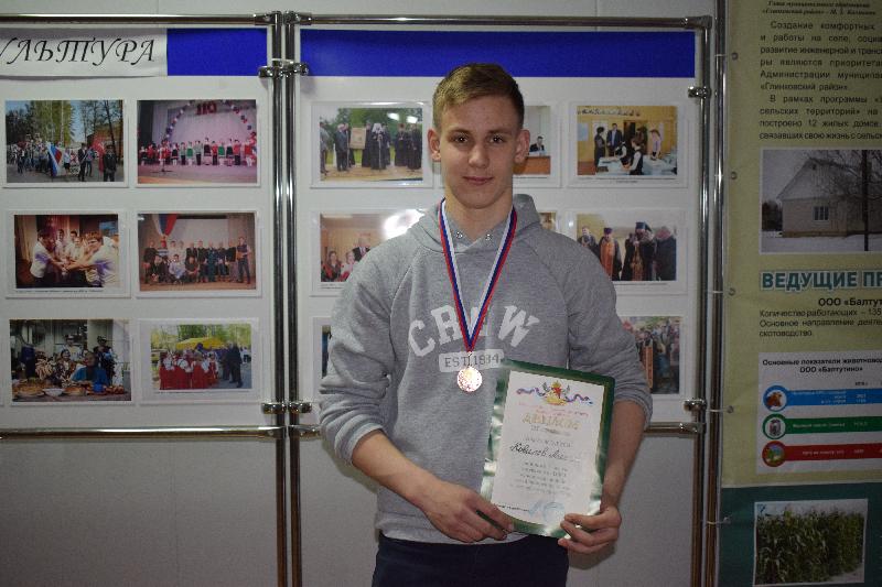 Смоленский борец выиграл бронзу первенства ЦФО