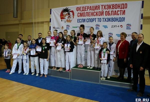 В Смоленске прошел традиционный турнир по тхэквондо «Кубок дружбы»