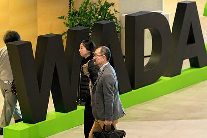 В WADA отреагировали на перенос Олимпиады