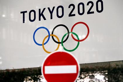 Третья страна отказалась от Олимпиады