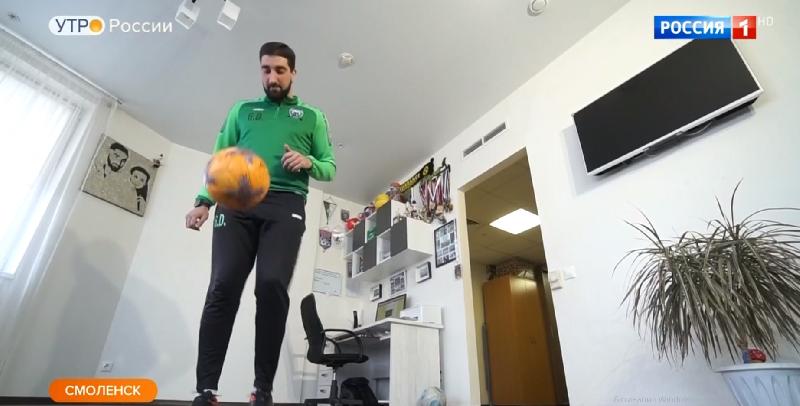 Сюжет о смоленском тренере показали на федеральном канале