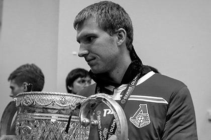 Названа причина смерти 22-летнего российского футболиста