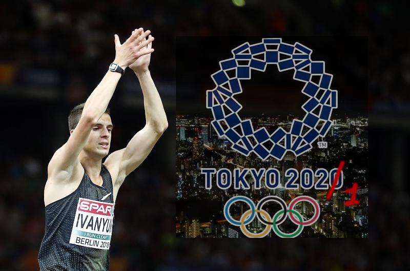Олимпийский норматив смолянина Ильи Иванюка остается в силе