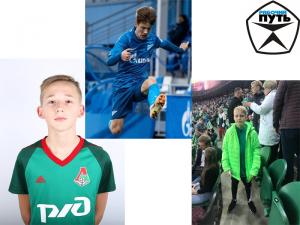 Даешь молодежь! Кто из смолян может оказаться в большом футболе. Часть 2