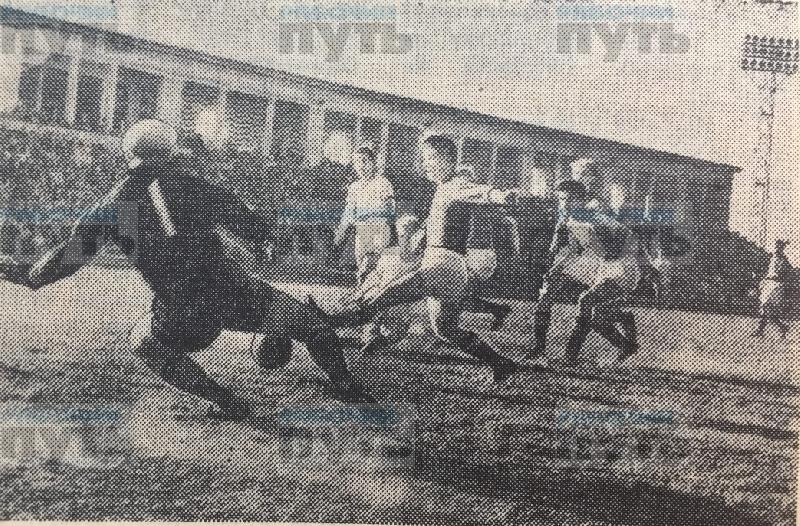 Смоленский футбол: 60 лет профессиональному старту