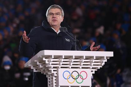 В МОК назвали условие для отмены Олимпиады в Токио