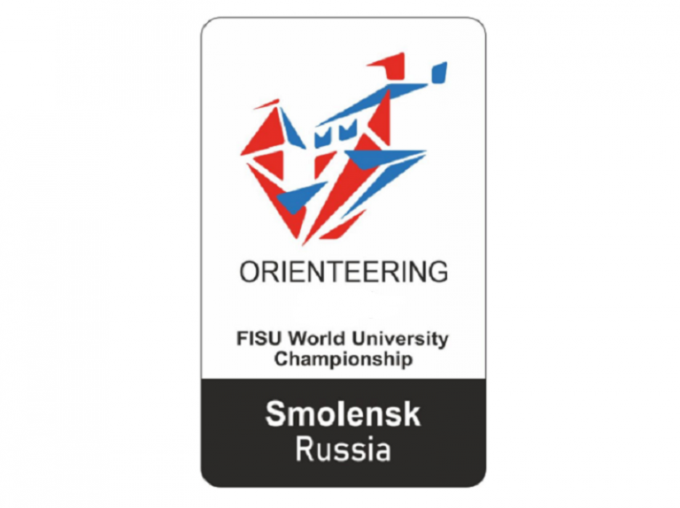 Стали известны новые даты чемпионата мира по спортивному ориентированию в Смоленске