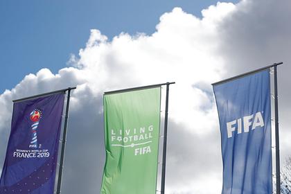 Назван размер финансовой помощи ФИФА на борьбу с последствиями коронавируса