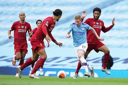 «Ливерпуль» крупно проиграл «Манчестер Сити» в первом матче после победы в АПЛ