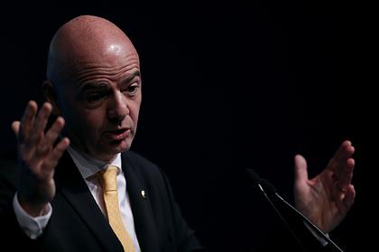 ФИФА пообещала сотрудничать со следствием по делу Инфантино