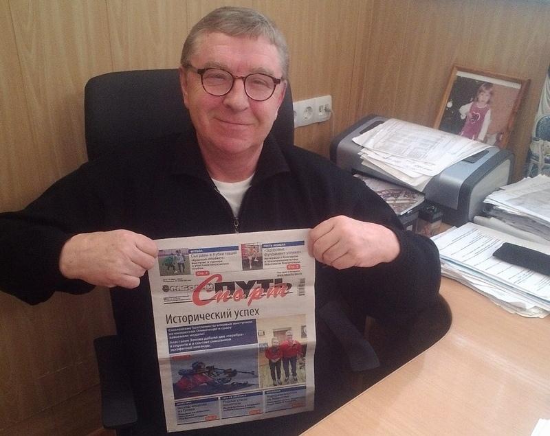 Смолянин продолжит работать в правлении Союза Биатлонистов России