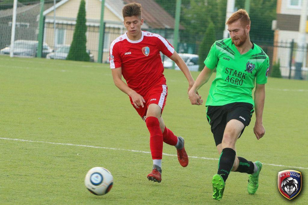 Смоленский футбольный клуб подтвердил техническое поражение в Кубке России