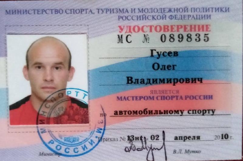 Известному спортсмену, попавшему в аварию в Смоленской области, срочно нужна помощь