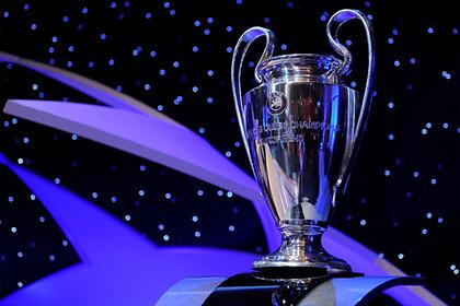 Определились четвертьфиналисты Лиги чемпионов