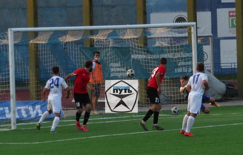 Как футбольный клуб «Смоленск» провел матч первого раунда Кубка России