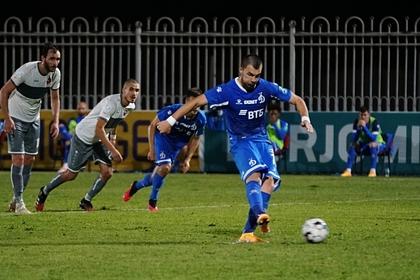 Московское «Динамо» вылетело из Лиги Европы