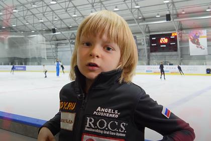 Сын Плющенко обратился к Путину