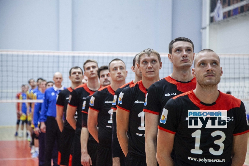Смоленские волейболисты выиграли медали чемпионата России