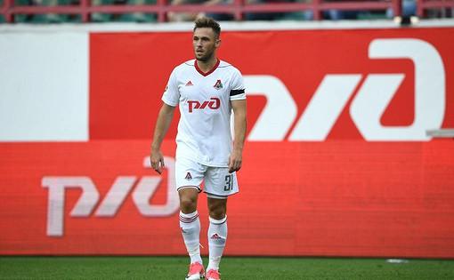 Футболист «Локомотива» заразился коронавирусом