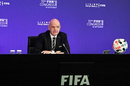 У президента ФИФА обнаружили коронавирус