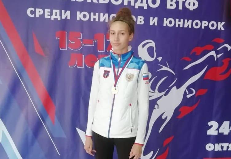 Смолянка выиграла первенство России по тхэквондо среди юниорок
