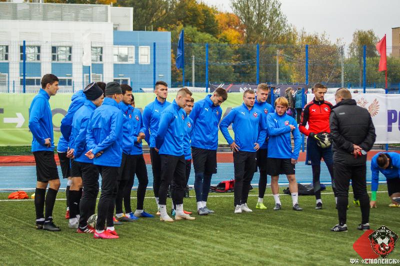 ФК «Смоленск» объявил о создании общественного совета