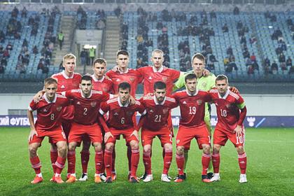 Молодежная сборная России по футболу вышла на Евро впервые за восемь лет