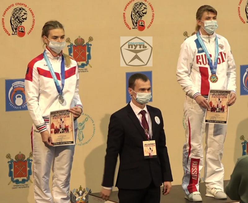 Смолянка стала чемпионкой мира по гиревому спорту