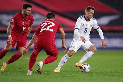 Сборная России пропустила три мяча и проиграла Турции в Лиге Наций