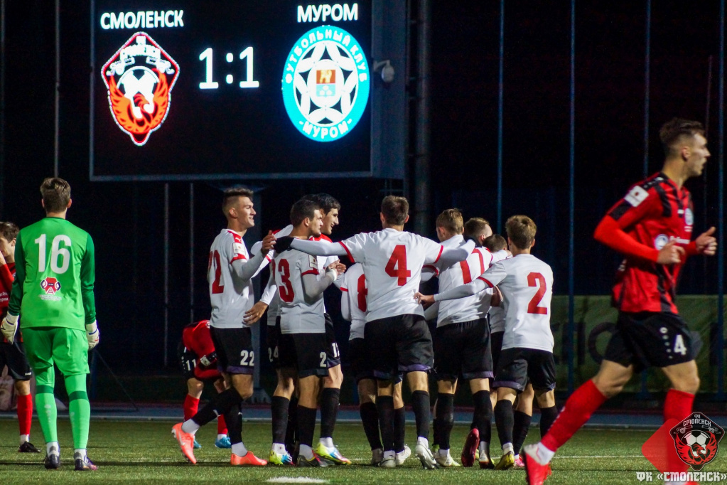 ФК «Смоленск» прервал безвыигрышную серию