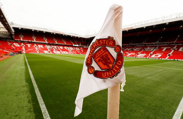 Хакеры шантажируют «Манчестер Юнайтед»