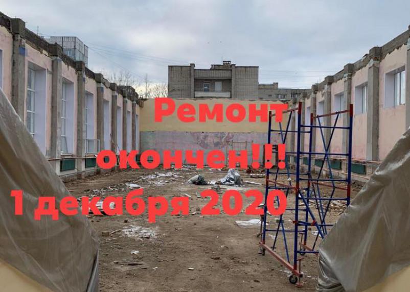 В Смоленске реконструкция армейской спортивной школы может стать долгостроем