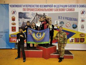 Смоленские самбисты привезли медали из Твери
